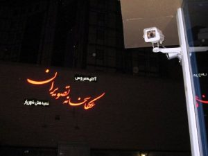 تصویر دوربین مداربسته هتل بین المللی شهریار تبریز 7