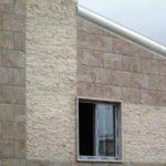 تصویر پوشش سقف ویلایی خانه دکتر لطفی 5