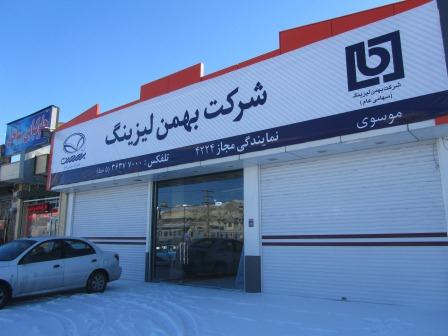 تصویر دوربین مداربسته IP شرکت بهمن لیزینگ 10